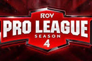 ROV Pro League SS4