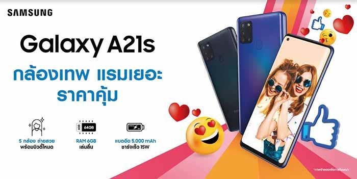 Samsung Galagxy A21s-00