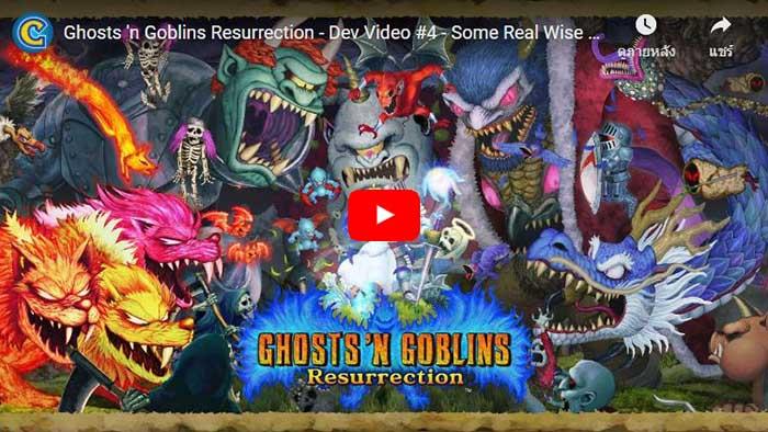 Ghosts 'n Goblins Resurrection, Three Wise Guys