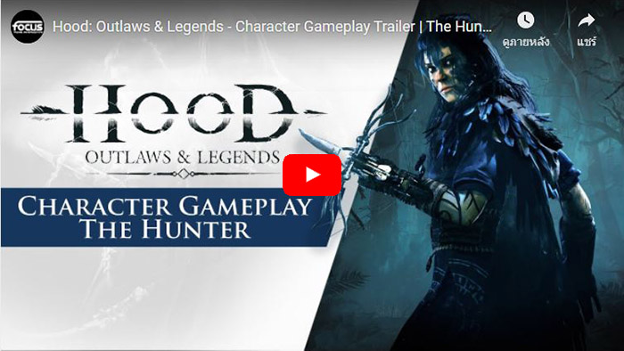Hood: Outlaws & Legends, Hunter