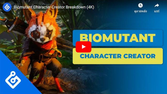 Biomutant Character Creator