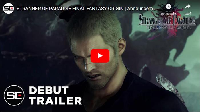 Stranger of Paradise Final Fantasy Origin Demo, Square Enix Presents Summer Showcase, E3 2021