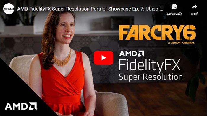AMD FidelityFX Super Resolution, AMD FSR, FSR, Stephanie Brenham Ubisoft 3D