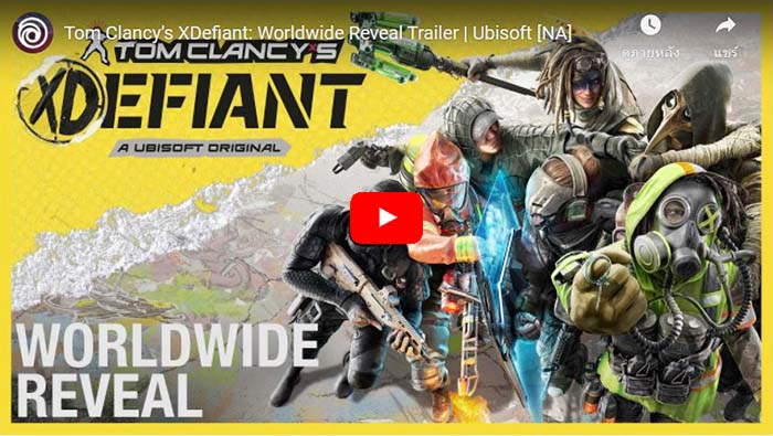 XDefiant, Tom Clancy Multiplayer Shooter