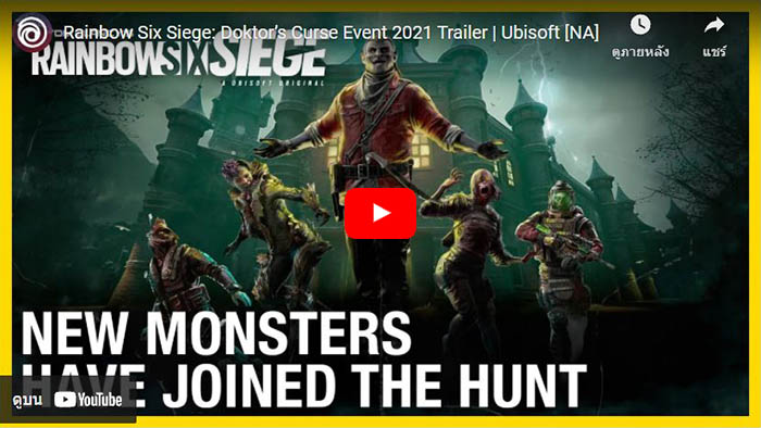 Rainbow Six Siege, Doktor's Curse Halloween, Exterminators, Monsters, 5v5 Monster Hunt, Doktor's Curse Collection, Nightstride